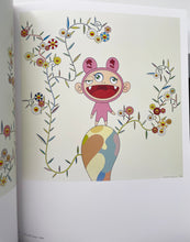 "Load image into Gallery viewer, Takashi Murakami - Prints ""My First Art"" Series"