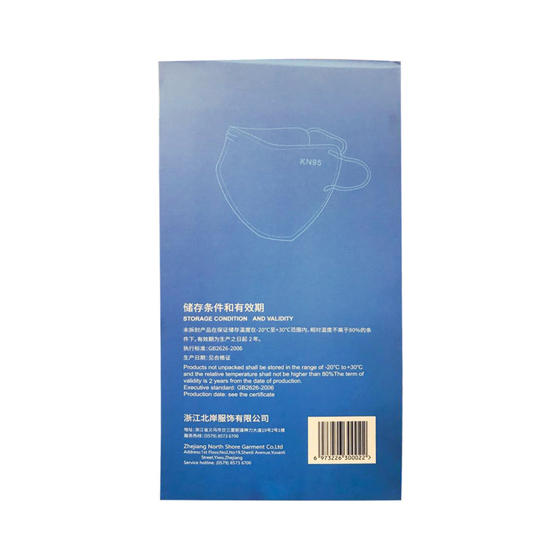RF STAURAT KN95 PROTECTIVE MASK - FDA certified - pack of 50 - supply disaster covid 19 medical supplies wholesale and retail