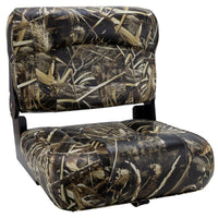 Camo Low Back Folding Boat Seats