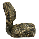 Camo Economy Center Hinge Fishing Seat