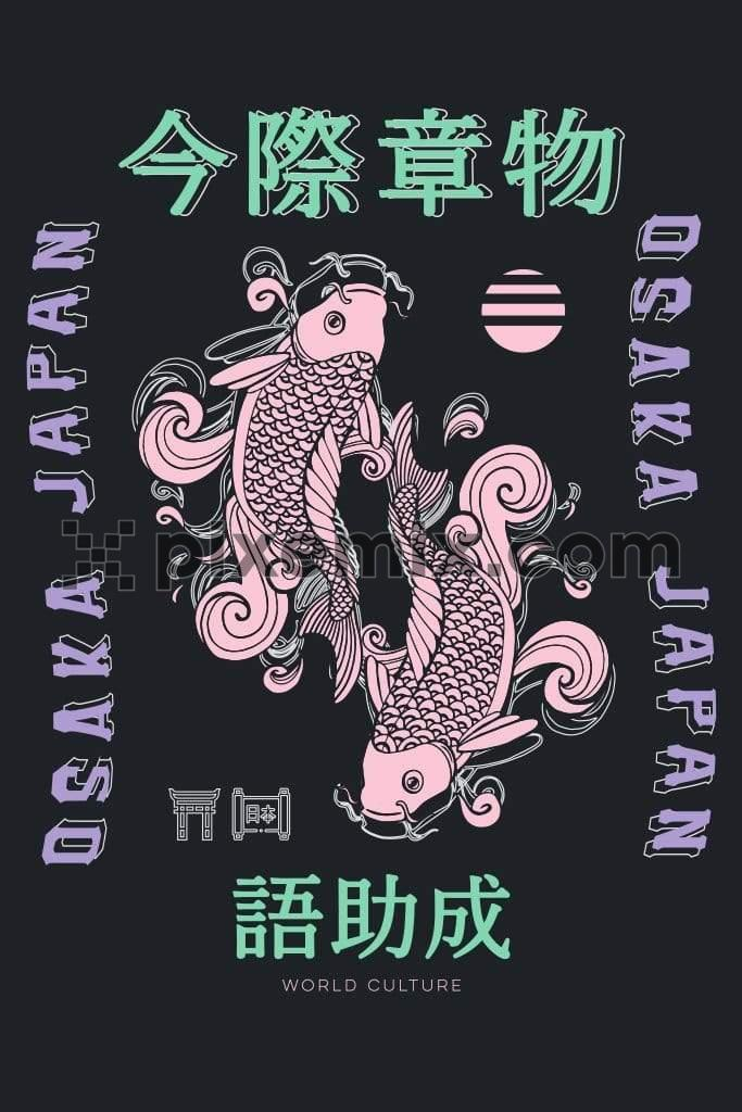 Pisces zodiac sign inspired trendy produtct graphic with oriental typography