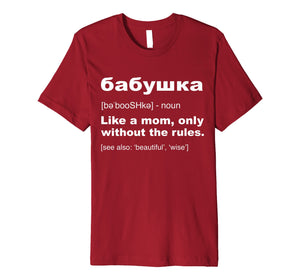 Definition Of Babushka T-Shirt Funny Russian Grandma Gift