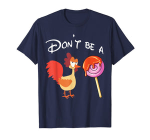 Men's Father's Day Dont be a Sucker Cock Funny T-Shirt Gift