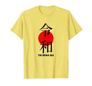 Reiwa T Shirt new era reign of Japan fortunate harmony