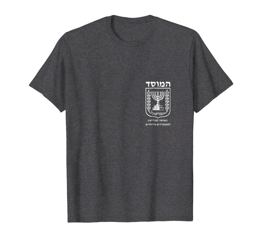 Mossad In Hebrew Israeli Secret Service Double Sided T-Shirt