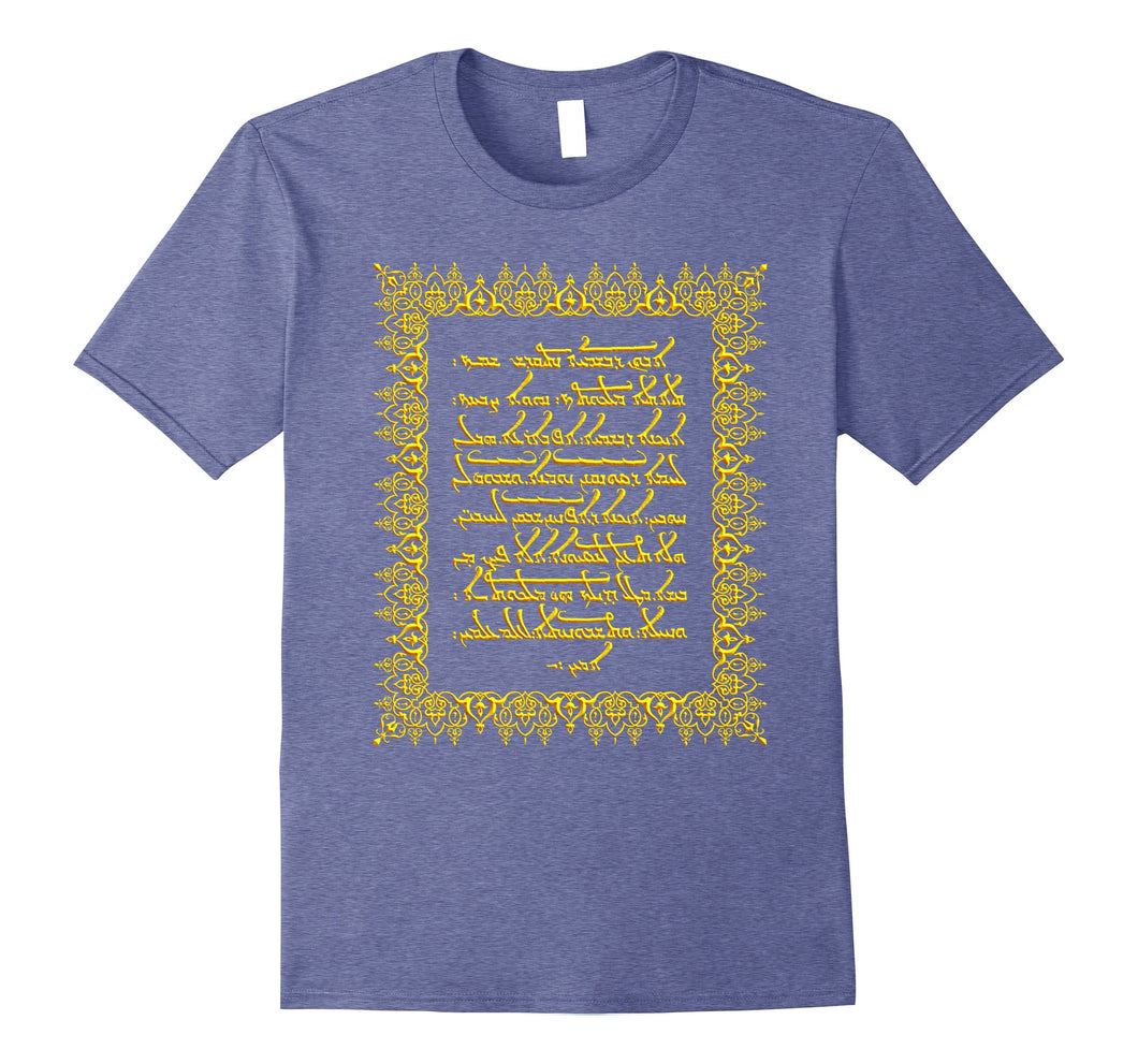 Aramaic Lord Prayer T-Shirt