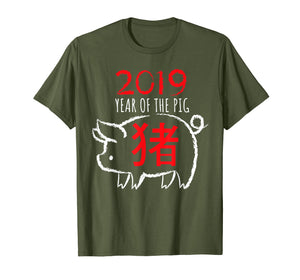 Chinese New Year 2019 Year Of The Pig Chinese Zodiac T-Shirt