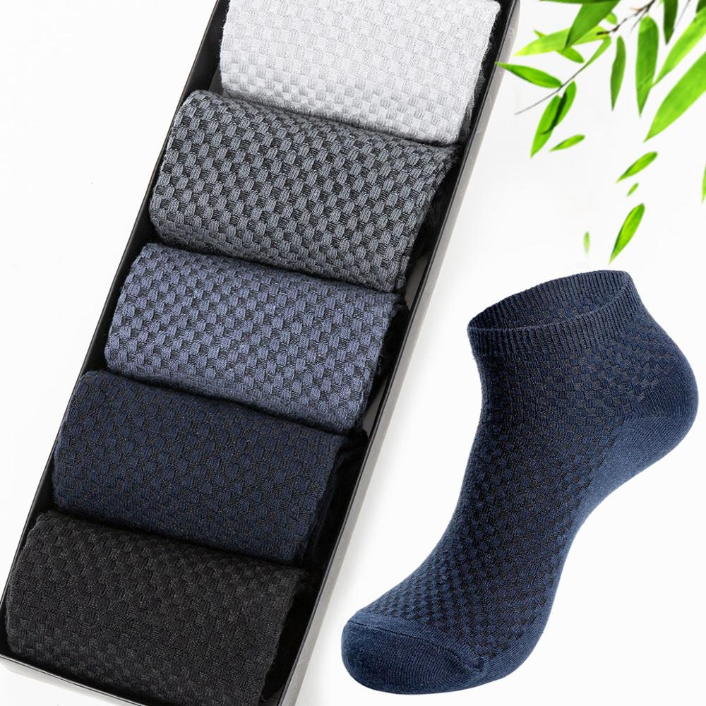 5 Pairs / lot Bamboo Fiber Men's Socks Casual Solid Color Cotton Socks