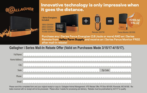 gallagher rebate form