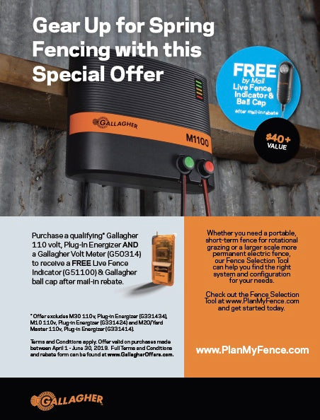 special deal gallagher electric fence energizers fence charger