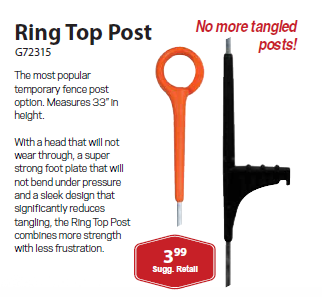 Gallagher Ring Top Electric Fence Post