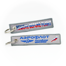 Keyring Aeroflot / Remove Before Flight
