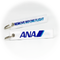 Keyring ANA All Nippon Airways / Remove Before Flight