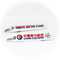 Keyring China Eastern / Remove Before Flight