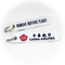Keyring China Airlines / Remove Before Flight