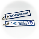 Keyring XiamenAir / Remove Before Flight