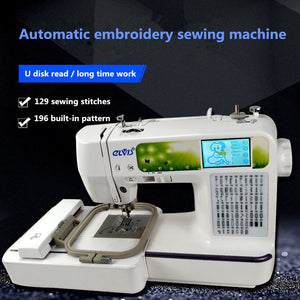 Industrial Embroidery Sewing Machine