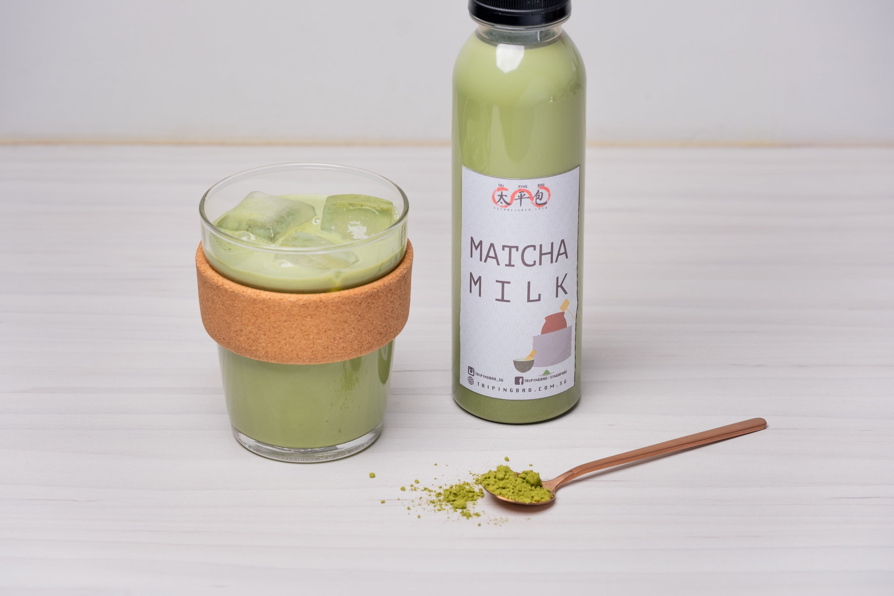 Matcha Milk - 350ml