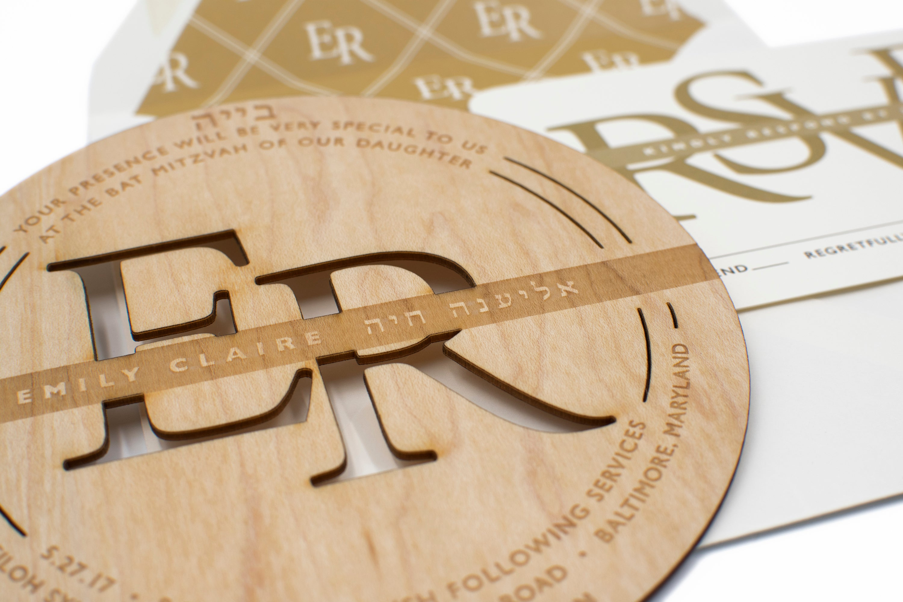 Bat Mitzvah Laser Cut Wood Contemporary Invitation Rosen Detail2