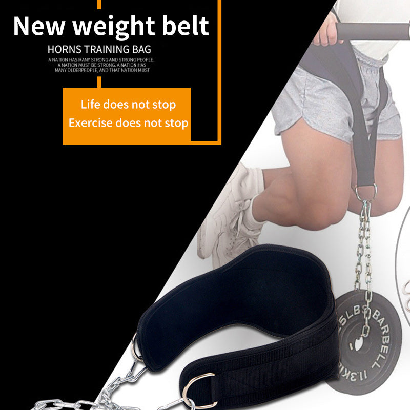 Weight Lifting Belt with Chain Dipping Belt - Gym Mist