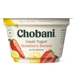 Yogurt, Chobani, Strawberry Banana Low Fat - 12/5.3oz