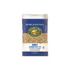 NATURE'S PATH KAMUT PUFFS 170G