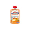 HOLLE ORGANIC CARROT CAT PUREE 100G