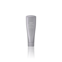 Load image into Gallery viewer, Shiseido Professional, Sublimic, Adenovital Hair Treatment 250ml