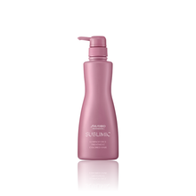 Load image into Gallery viewer, Shiseido Professional, Sublimic, Lumino Force Treatment 500ml