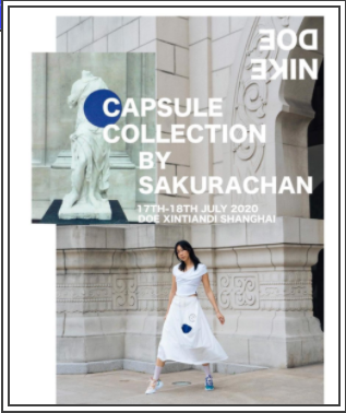 Just Like You Sakura Chan Shanghai The Oh Collective interview