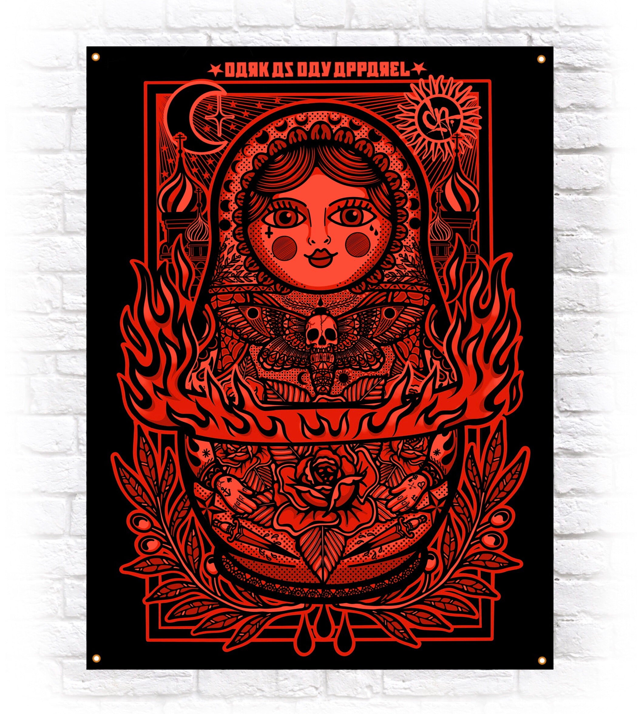 'Russian Doll' Wall Flag