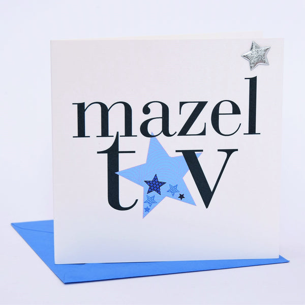 Religious Occassions Card, Blue Star, Mazel Tov, Embellished with a padded star