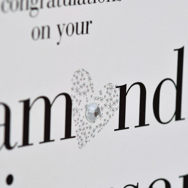 Wedding Card, Silver Heart, Congratulations on your Diamond Anniversary