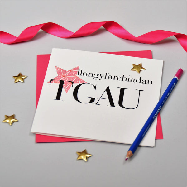 Welsh GCSE results Congratulations Card, Pink Stars, padded star embellished