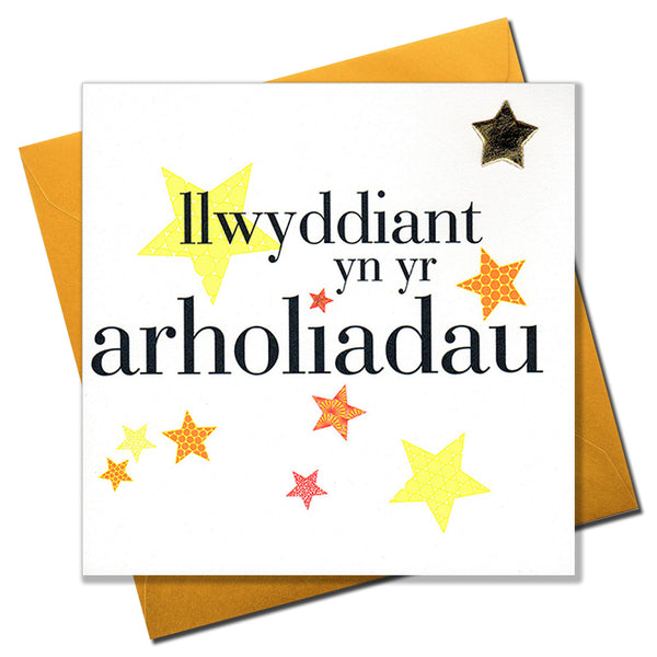 Welsh Exam Results Congratulations Card, Yellow Stars, padded star embellished