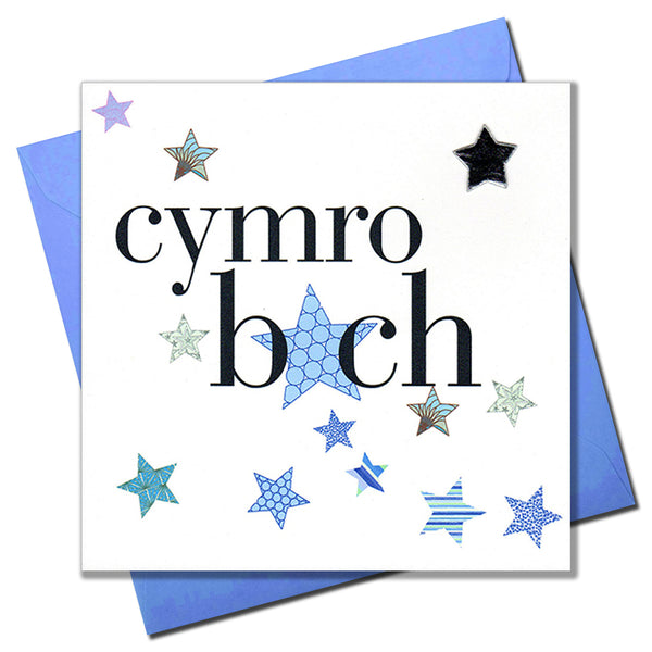 Welsh Baby Boy Card, Cymro Bach, Little Blue Stars, padded star embellished
