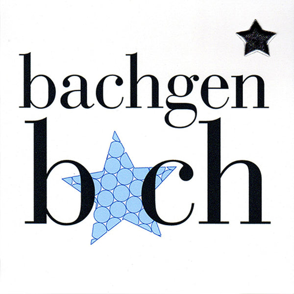Welsh Baby Card, Bachgen Bach, Baby Boy - Blue Star, padded star embellished