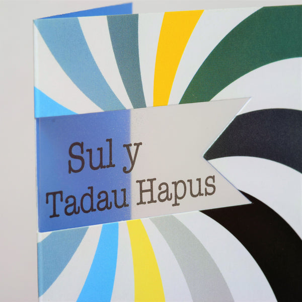 Welsh Father's Day Card, Sul y Tadau Hapus, Spiral, See through acetate window
