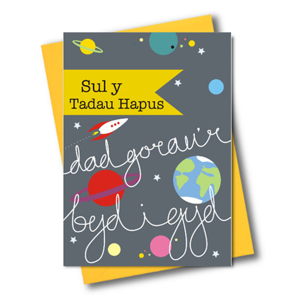 Welsh Father's Day Card, Sul y Tadau Hapus, Space, See through acetate window