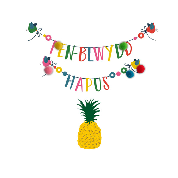 Welsh Birthday Card, Penblwydd Hapus, Bunting & Pineapple, Pompom Embellished