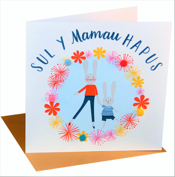 Welsh Mother's Day Card Sul y Mamau Hapus, Boy & Mummy Bunny Pompom Embellished