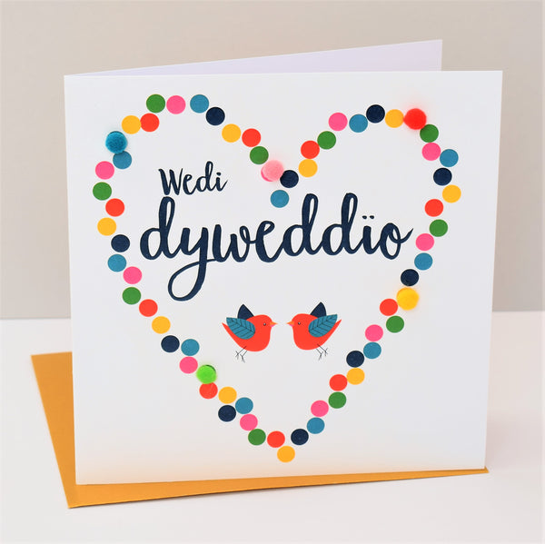 Welsh Wedding Card, Dotty Heart, Engagement, Embellished with colourful pompoms