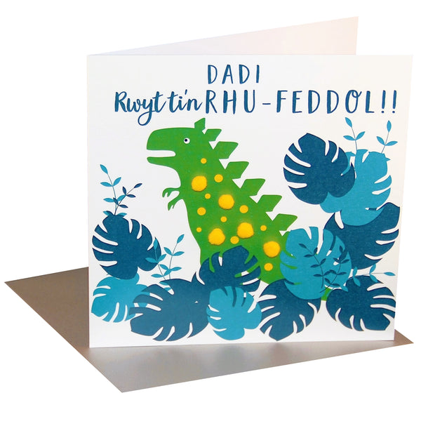 Welsh Father's Day Card, Sul y Tadau Hapus, Daddy Dinosaur, Pompom Embellished