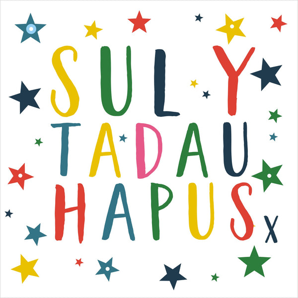 Welsh Father's Day Card, Sul y Tadau Hapus, Stars, Pompom Embellished