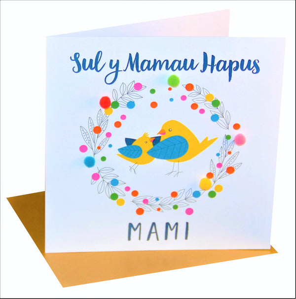 Welsh Mother's Day Card, Sul y Mamau Hapus, Mami, Mummy Bird, Pompom Embellished