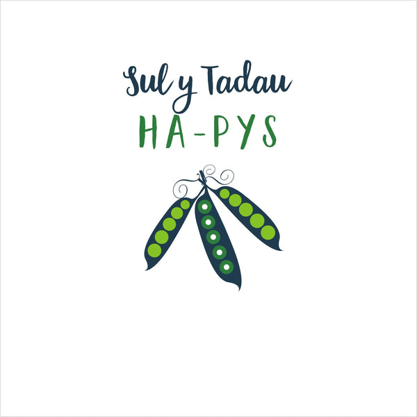 Welsh Father's Day Card, Sul y Tadau Hapus, Pea Pods, Pompom Embellished