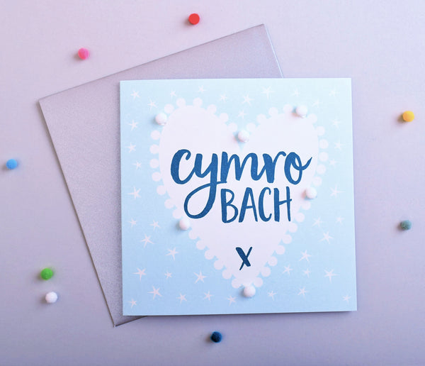 Welsh Baby Card, Blue Heart, Baby Boy, Embellished with colourful pompoms