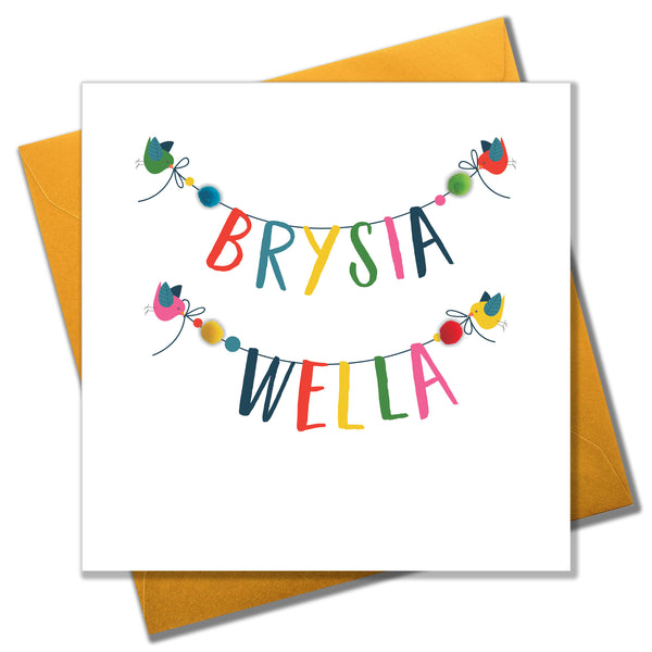 Welsh Get Well Card, Banner, Get Well Soon, Embellished with colourful pompoms