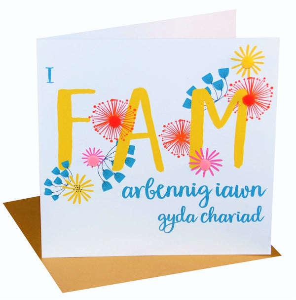 Welsh Mother's Day Card, Sul y Mamau Hapus, Special Mum, Pompom Embellished