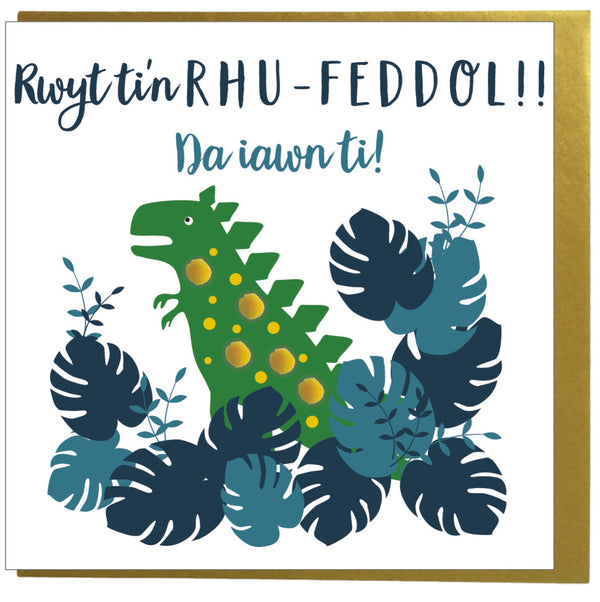 Welsh Congratulations Card, Dinosaur, Well done, Pompom Embellished